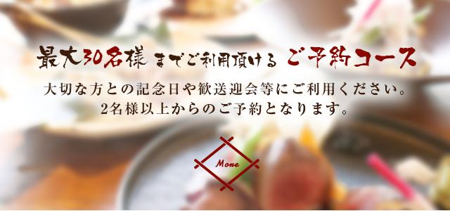 sp_yoyaku_bnr